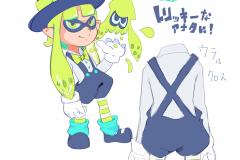 spl_gear